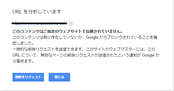 画像検索 削除