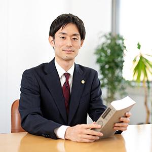 弁護士 佐藤 大蔵
