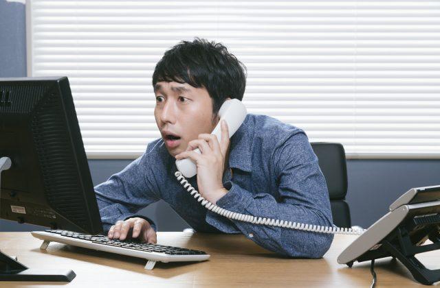 JPナンバー(日本電話番号検索)の削除