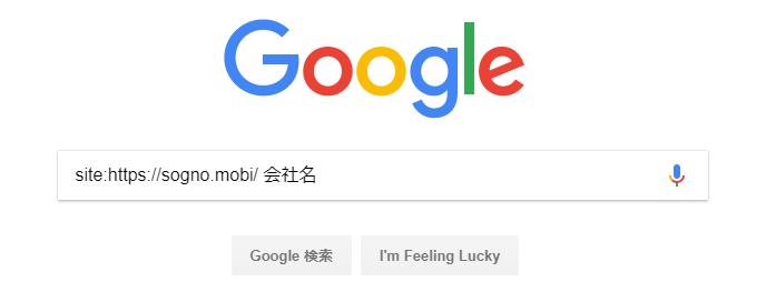 google-site-coron