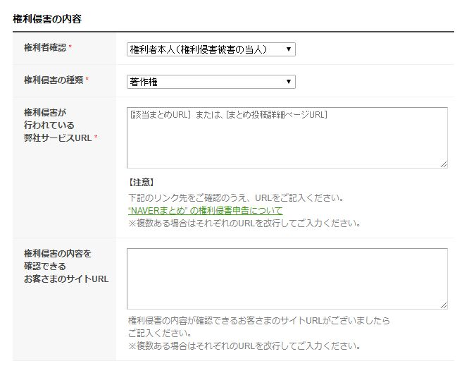 Naver3
