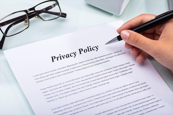 プライバシーポリシーの書き方