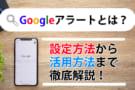 google ara-to