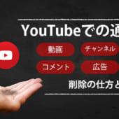 youtube tuuhou